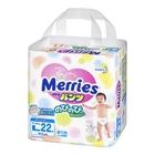 Подгузники-трусики Merries L 9-14 кг, в упаковке 22 шт