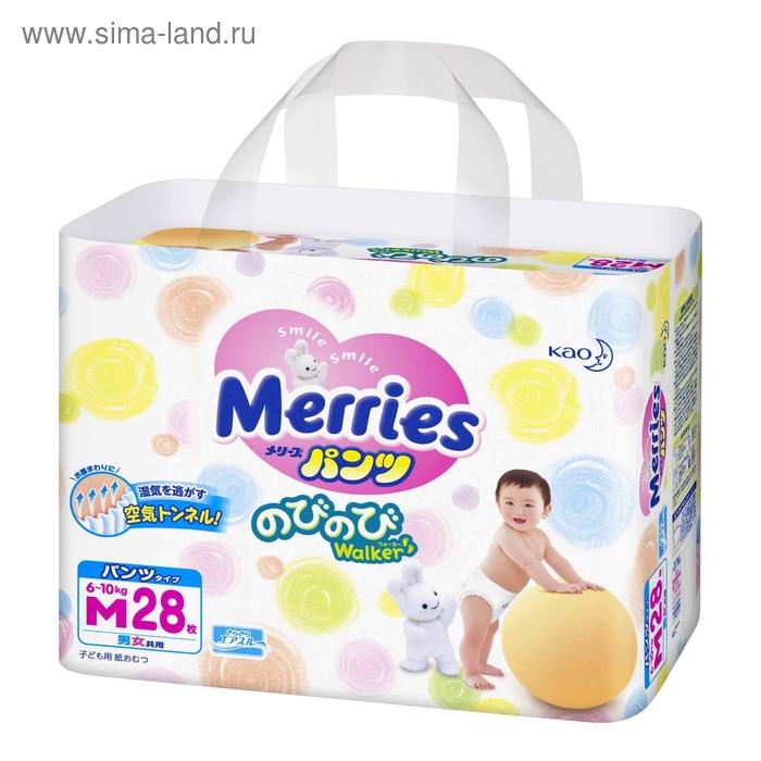 Подгузники-трусики Merries M 6-10 кг, в упаковке 28 шт