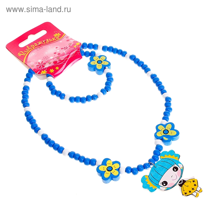 """Набор детский """"Выбражулька"""" 2 предмета: кулон, браслет, девочка, цвет голубой"""