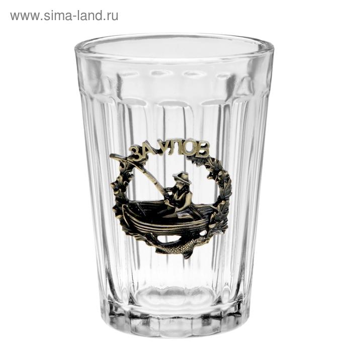 """Граненый стакан """"За улов"""" с бляхой (150 мл)"""