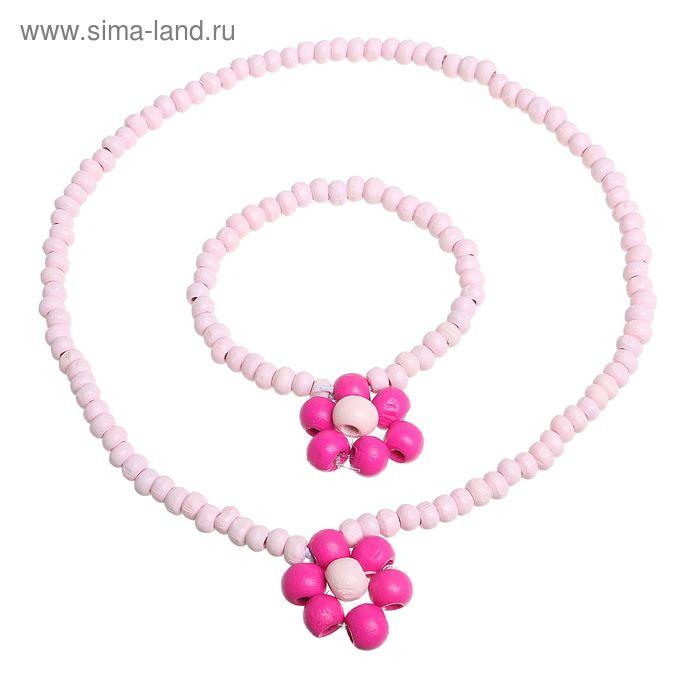"""Набор детский """"Выбражулька"""" 2 предмета: кулон, браслет, цветочек, цвет розовый"""