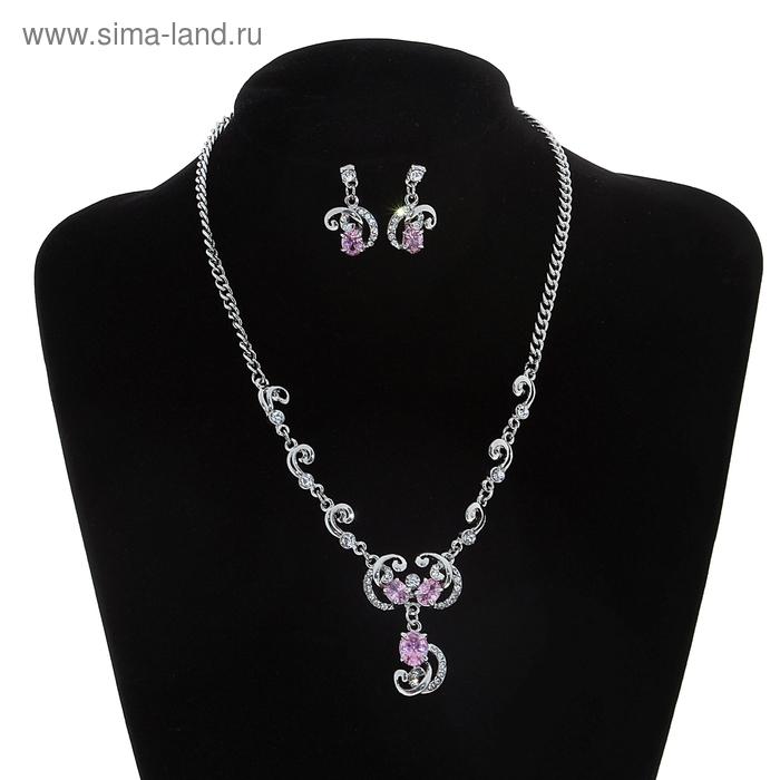 """Набор 2 предмета: серьги, колье """"Шальная императрица"""" блеск, цвет розовый в серебре"""