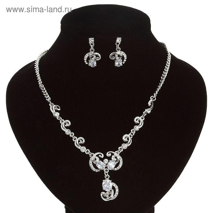 """Набор 2 предмета: серьги, колье """"Нежный цветок"""", цвет белый в серебре"""