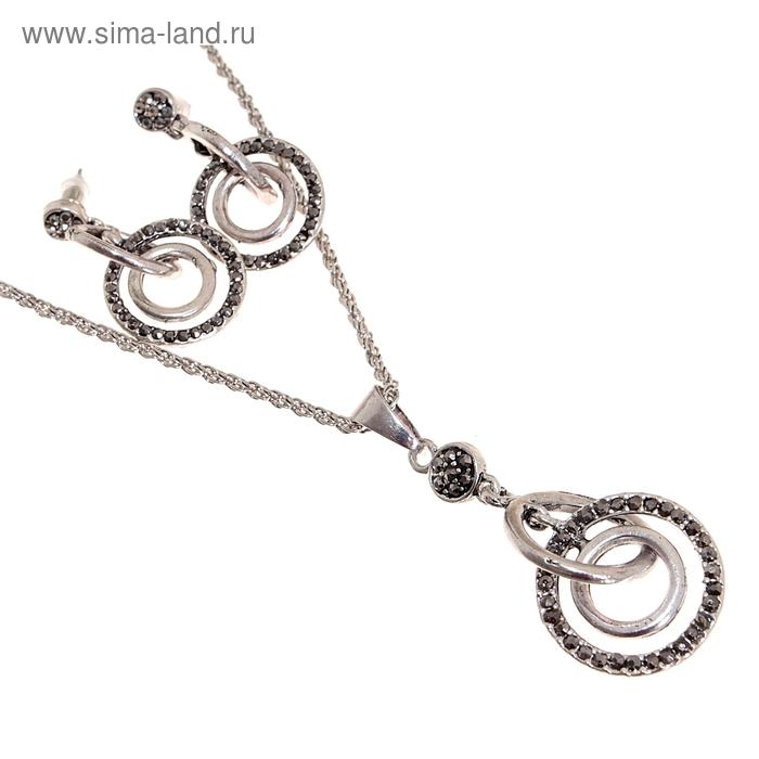"Гарнитур 2 предмета: серьги, кулон ""Круг"" притяжение, цвет серебро"