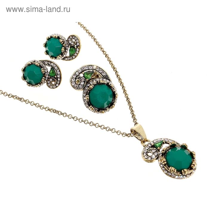 """Гарнитур 3 предмета: серьги, кулон, кольцо безразмерное """"Круг благородства"""", цвет зеленый в золоте"""