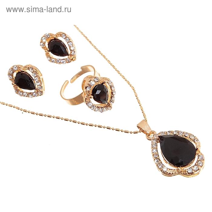 """Гарнитур 3 предмета: серьги, кулон, кольцо безразмерное """"Капля"""" императрица, цвет черный в золоте"""
