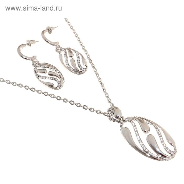 """Гарнитур 2 предмета: серьги, кулон """"Овал"""" золотой век, цвет серебро"""