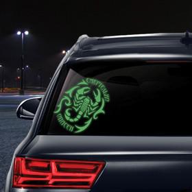 """Наклейка на авто """"Смертельно опасен"""" ( неон светящаяся)"""