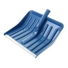 Ковш лопаты пластиковый, 370 х 340 мм, с алюминиевой планкой, тулейка 32 мм, цвет МИКС