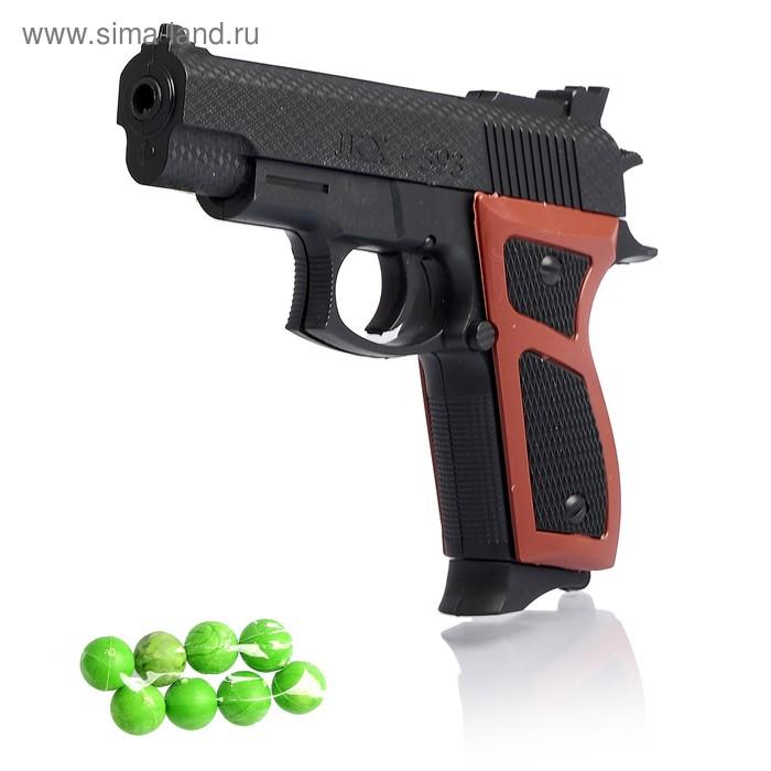 """Пистолет пневматический """"ТТ"""""""
