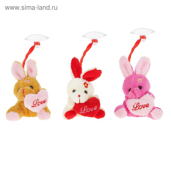 """Мягкая игрушка- присоска """"Заяц с сердцем"""" на голове цветок. цвета МИКС"""