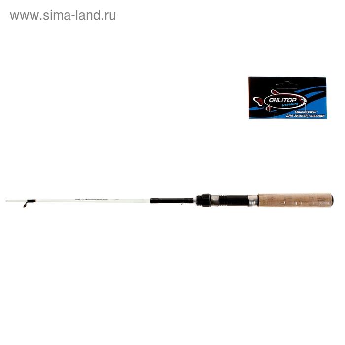 Удочка зимняя ICE ROD, фиберглас, с пробковой ручкой, 60 см