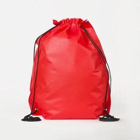 Мешок для обуви на стяжке шнурком, красный Ош