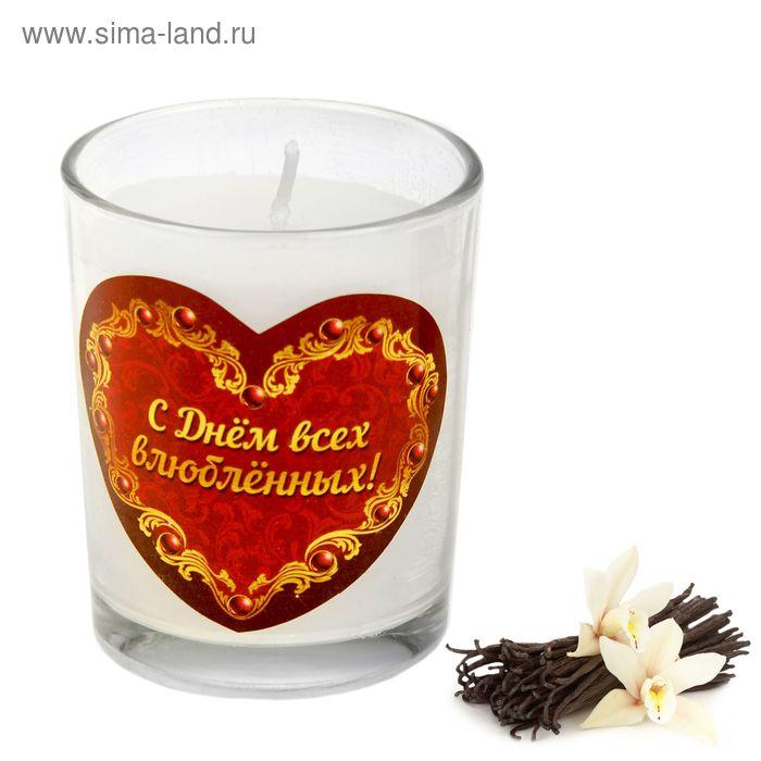 """Свеча в стакане """"С Днём всех влюбленных"""" с ароматом ванили"""