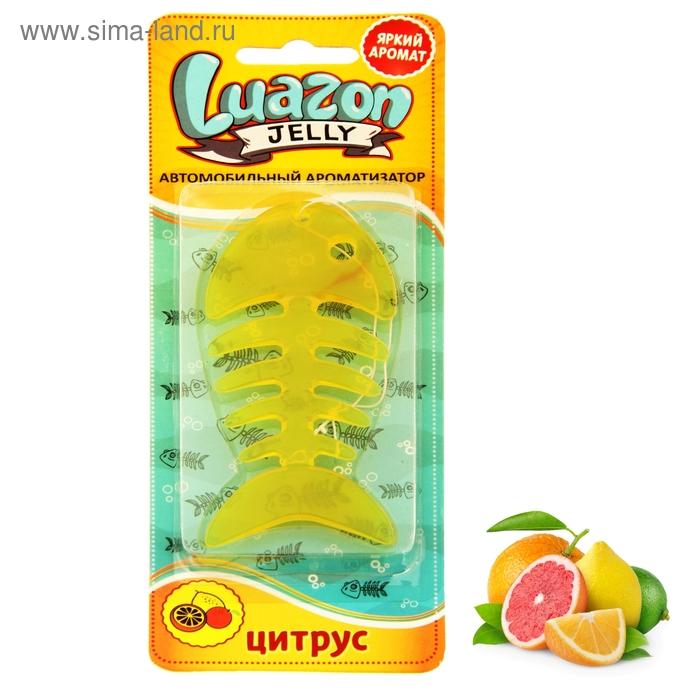 Ароматизатор для авто Luazon Jelly, аромат цитруса