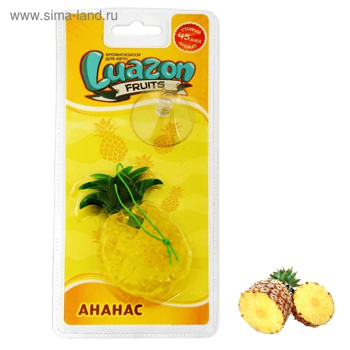 "Ароматизатор для авто Luazon Fruits ""Ананас"""