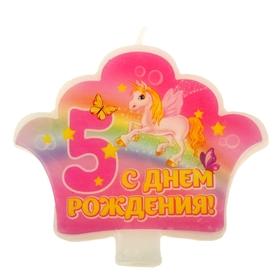 """Свеча в торт корона """"С Днем Рождения 5"""""""