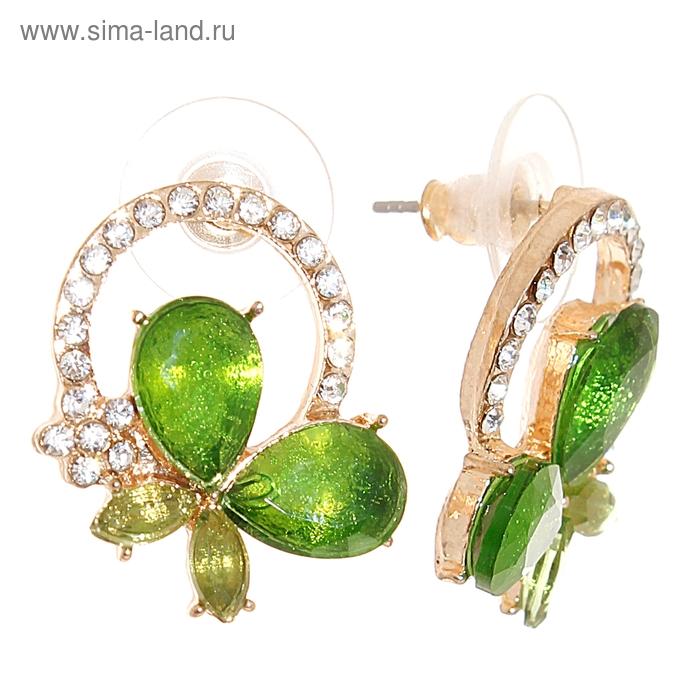 """Серьги """"Бабочка окольцованная"""", цвет зелёно-белый в золоте"""