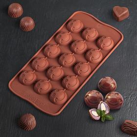 Форма для льда и шоколада, 15 ячеек, 20х10 см 'Шарик смайл', цвета МИКС Ош