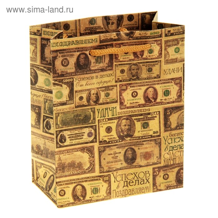 """Пакет подарочный крафт """"Деньги. Успехов в делах"""""""