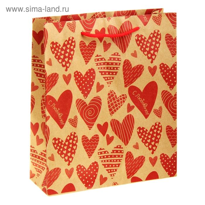 """Пакет подарочный крафт """"Сердечки. С Любовью"""""""