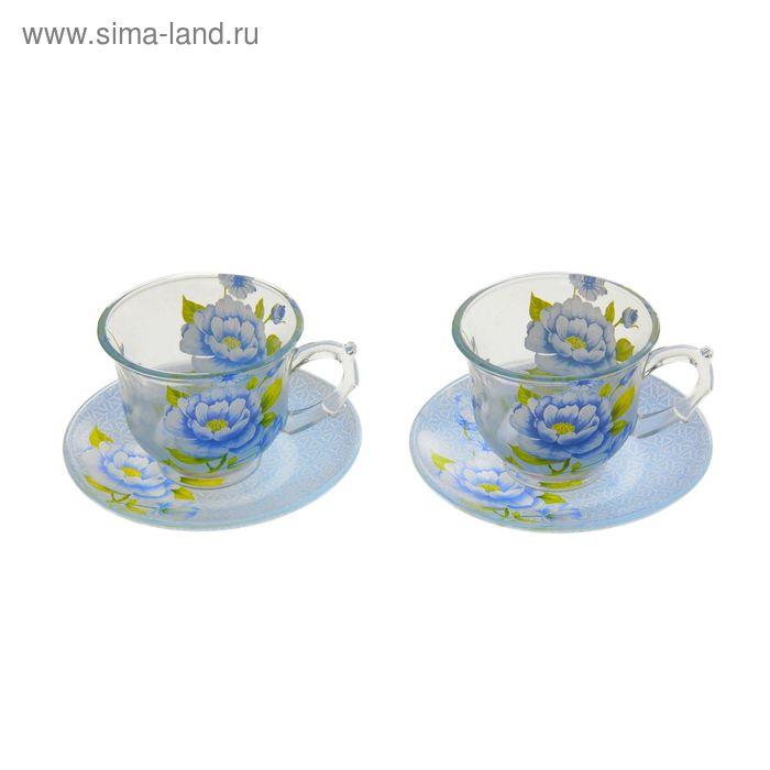 "Сервиз чайный ""Голубая фантазия"", 4 предмета: 2 чашки 220 мл, 2 блюдца"