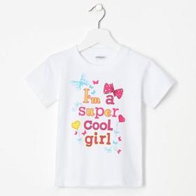 """Футболка детская Collorista """"Super cool girl"""", рост 98-104 см (30), 3-4 года"""