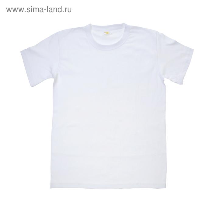 Футболка мужская Collorista, размер XXL (52), цвет белый