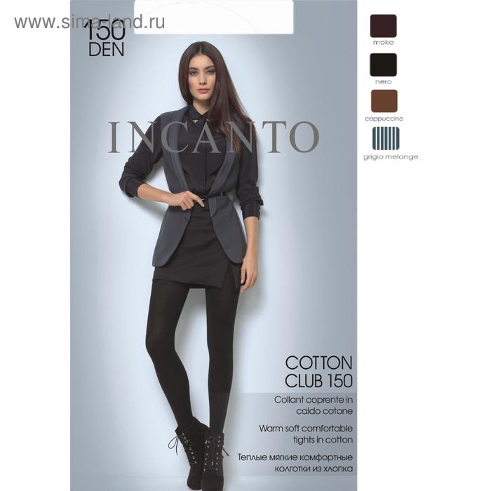 Колготки женские INCANTO Cotton Club 150 (moka, 2)