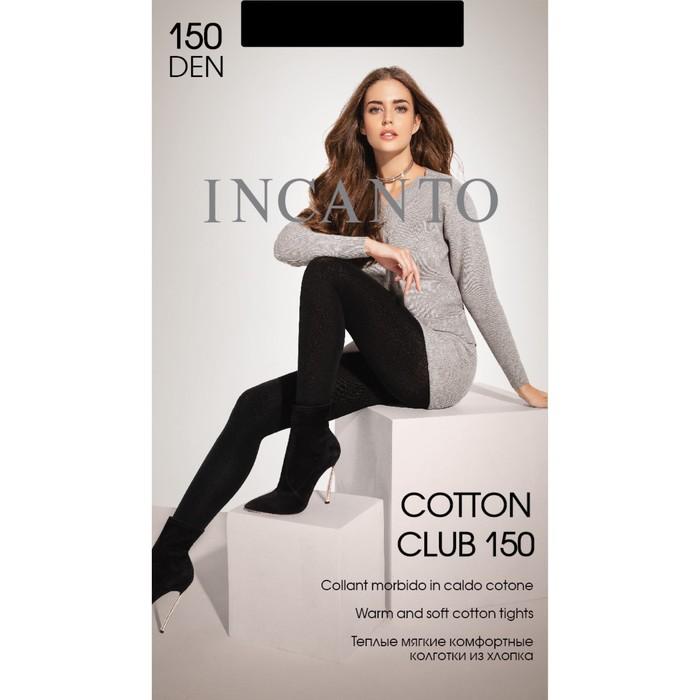 Колготки женские INCANTO Cotton Club 150 (nero, 2)