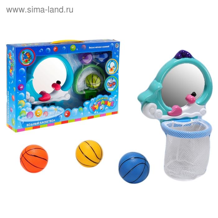 Игрушка для ванной «Водный баскетбол. Китёнок»
