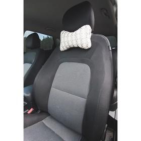 Ортопедическая подушка на подголовник кресла текстиль с рисунком сетка , бежевый