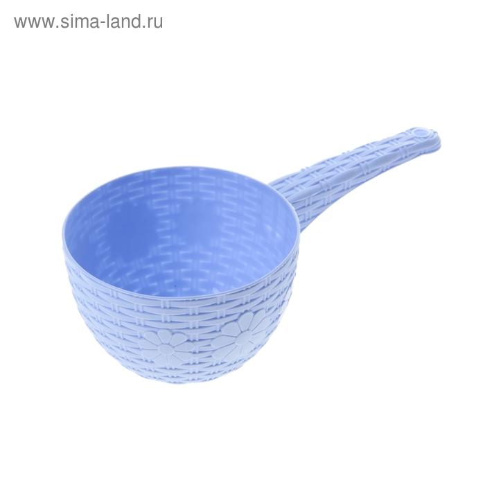 """Ковш 1,7 л """"Плетенка"""", цвет голубой"""