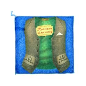 Полотенце микрофибра 'Collorista' Поплачь в жилетку, 30х30 см, 170гр/м2 Ош