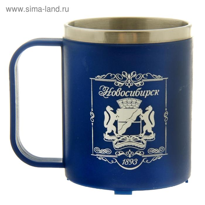 "Термокружка ""Новосибирск"""