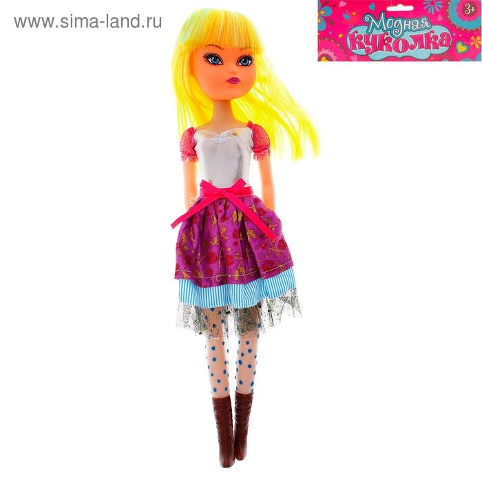 Кукла музыкальная «Келли»