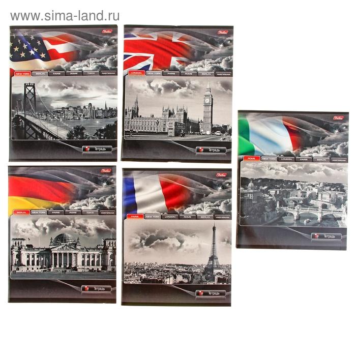 """Тетрадь 48 листов линейка """"Страны"""", картонная обложка, 5 видов МИКС"""