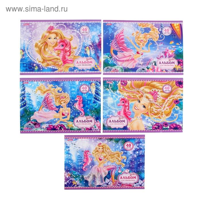 """Альбом для рисования А4, 40 листов на скрепке """"БАРБИ (Barbie)"""", обложка картон 185г/м2, блок офсет 100 г/м2, 5 видов МИКС"""