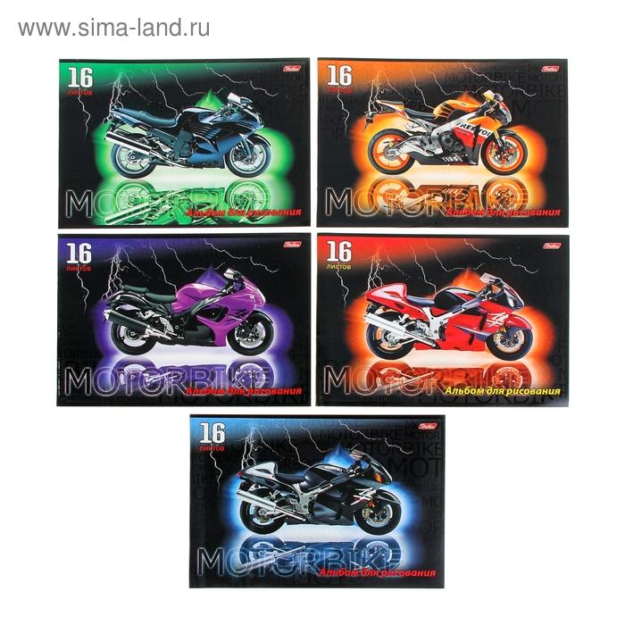 """Альбом для рисования А4, 16 листов на скрепке """"Мотоциклы"""", обложка картон 185г/м2, выборочный лак, блок офсет 100 г/м2, 5 видов МИКС"""