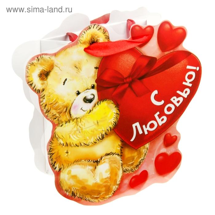 Пакет–открытка «Мишка с любовью», S 11 х 14 х 5,5 см