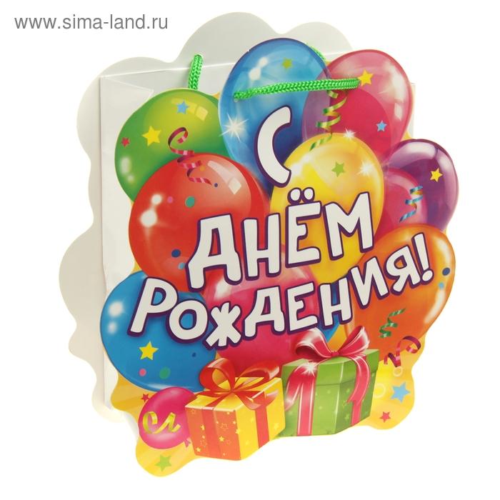 Пакет–открытка «Шарики», S 11 х 14 х 5,5 см