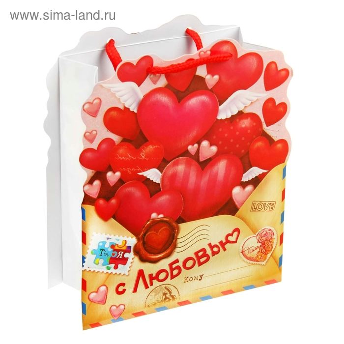 Пакет–открытка «Письмо с любовью», S 11 х 14 х 5,5 см