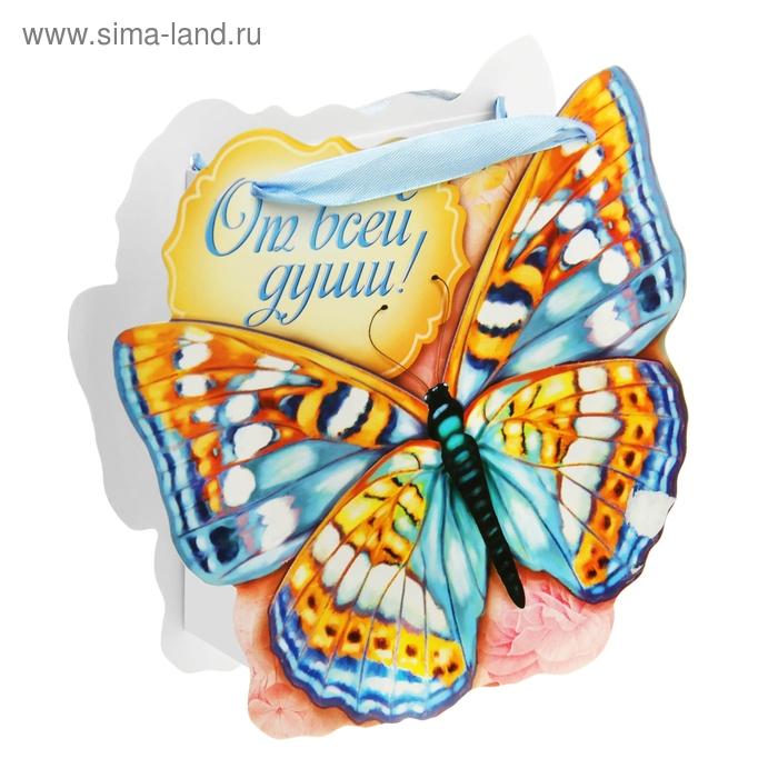 Пакет–открытка «Бабочка», S 12 х 15 х 6 см