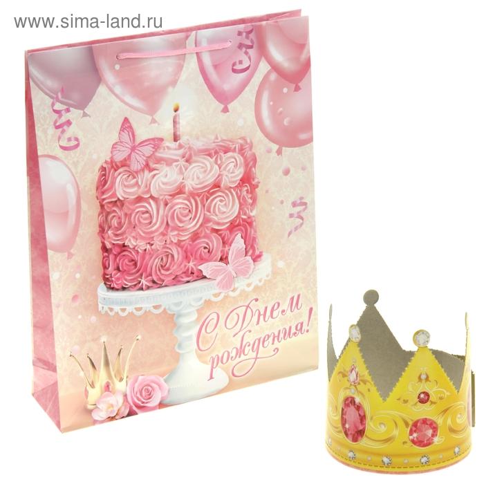 """Пакет подарочный """"С Днем Рождения"""" с сюрпризом (вырубная корона)"""
