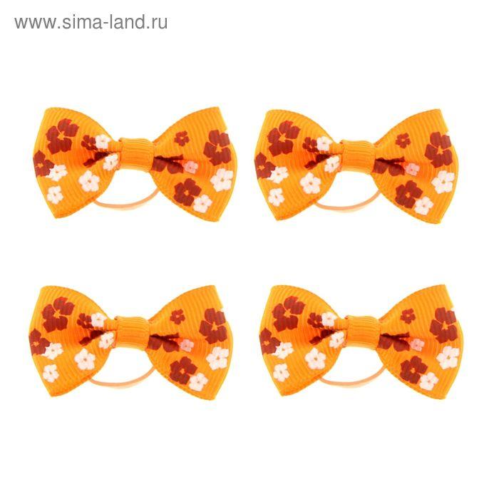 Бантик оранжевый с цветами на латексной резинке, 3,5 х 2,5 см, набор 4 шт
