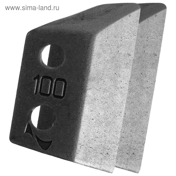 "Нож для ледобура ""ЛР-100 ""Скат"" (набор 2 шт)"
