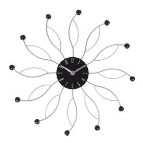 """Часы настенные интерьерные """"Изящный изгиб"""""""