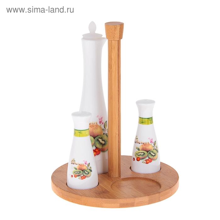 """Набор для специй и соусов """"Фрукты"""", 3 предмета на подставке, УЦЕНКА"""