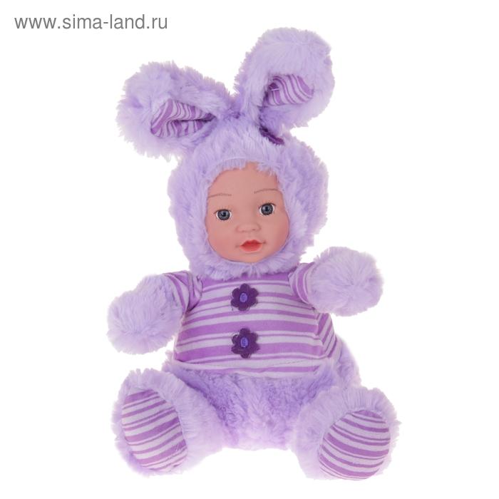 "Мягкая игрушка ""Кукла"" в костюме зайки, цвет сиреневый"