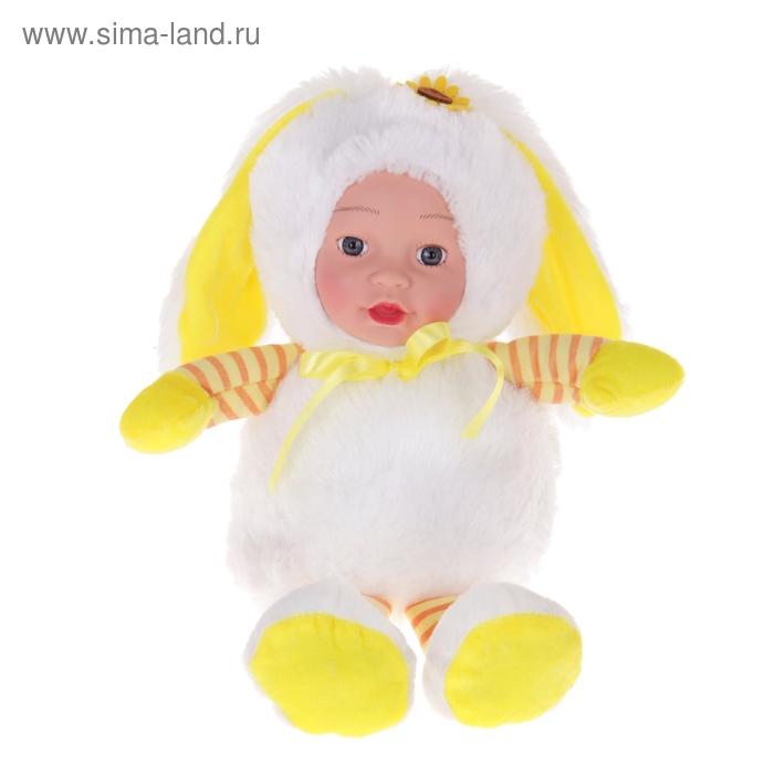 "Мягкая игрушка ""Кукла костюм зайка"" желтые ушки"